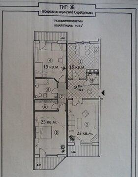 Купить укомплектованную Трехкомнатную Квартиру в Новороссийске. - Фото 3