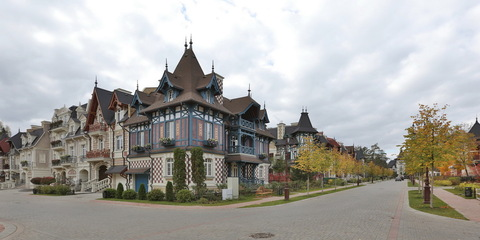 Продажа таунхауса, Одинцовский район - Фото 5