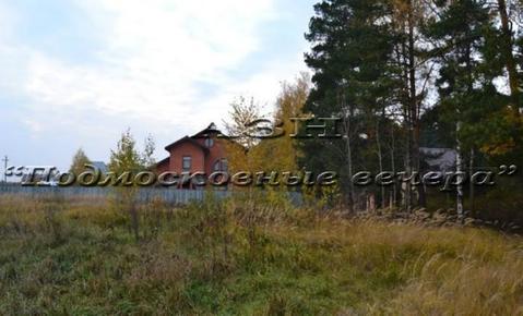 Ярославское ш. 12 км от МКАД, Пушкино, Участок 10 сот. - Фото 4