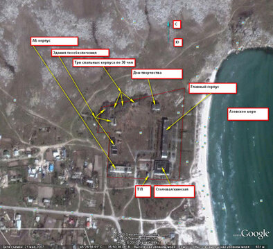 Большой пансионат, лагерь в Крыму - Фото 2
