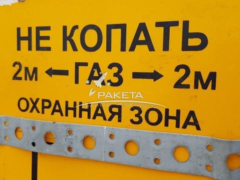 Продажа участка, Завьялово, Завьяловский район - Фото 1