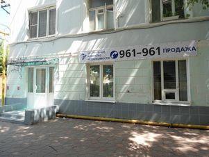 Продажа офиса, Рязань, Первомайский пр-кт. - Фото 2