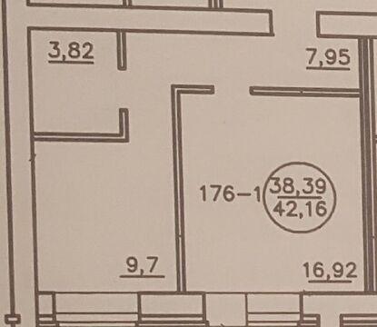 Продам 1-комн. квартиру 42 кв.м, м.Площадь Маркса - Фото 3