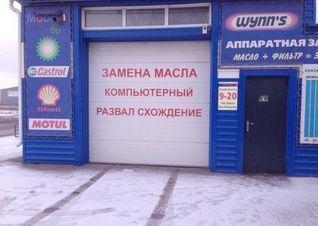 Продажа производственного помещения, Красноярск, Улица Гайдашовка - Фото 2