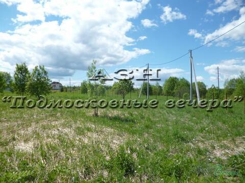 Новорижское ш. 55 км от МКАД, Корсаково, Участок 26.25 сот. - Фото 2