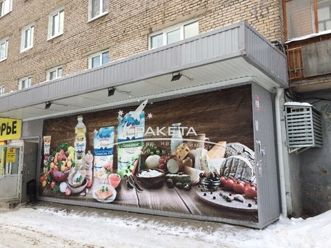 Продажа торгового помещения, Ижевск, Ул. Ворошилова - Фото 2