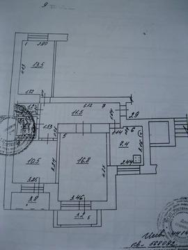 Объявление №51204443: Продаю 3 комн. квартиру. Самара, ул. Мориса Тореза, 103,