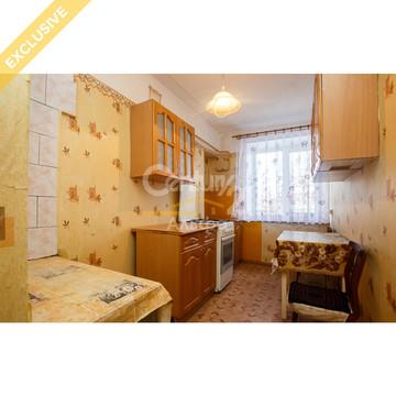 Продажа 1к.квартиры по ул. Рабочая 35 - Фото 1