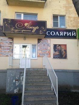 Продажа готового бизнеса, Чебоксары, Ул. Калинина - Фото 2