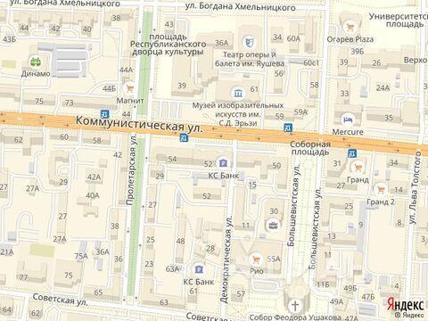 Продажа квартиры, Саранск, Ул. Коммунистическая - Фото 2