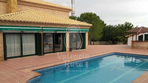 Продажа дома, Валенсия, Валенсия, Продажа домов и коттеджей Валенсия, Испания, ID объекта - 502063463 - Фото 1