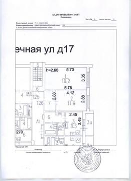 Продается квартира на Библиотечной ул. - Фото 1