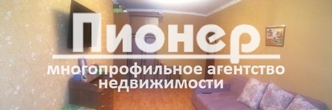 Продажа квартиры, Нижневартовск, Ханты-Мансийская Улица - Фото 4