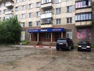 Продажа офиса, Челябинск, Ул. 50-летия влксм - Фото 1