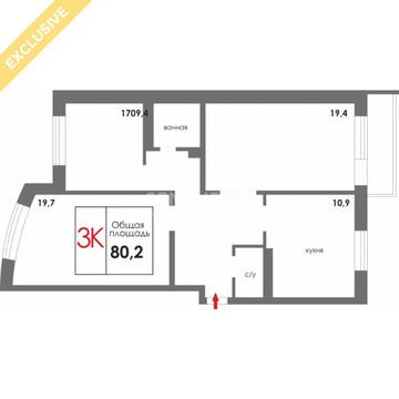 Парниковая 12, Трехкомнатная квартира - Фото 3