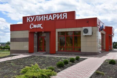 Продажа готового бизнеса, Белгородский район, Ул.Зеленая - Фото 1