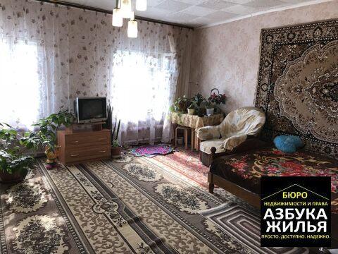 Дом на Станционной за 2.1 млн руб - Фото 2