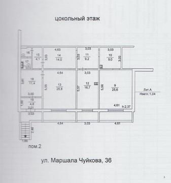 Продажа недвижимости свободного назначения, 124.2 м2