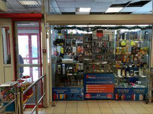 Продажа готового бизнеса, Красноярск, Ул. Высотная - Фото 1