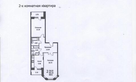 Продается 2 к. кв. д. Федурново, Балашихинский район