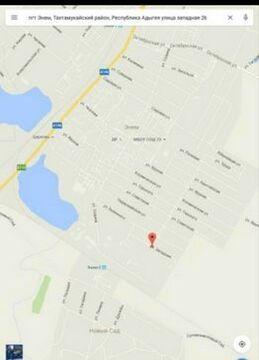 Продажа участка, Энем, Тахтамукайский район, Ул. Западная - Фото 2