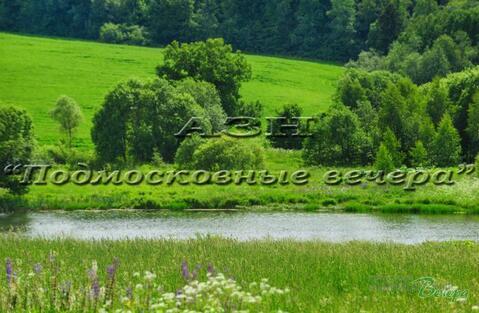 Ярославское ш. 27 км от МКАД, Софрино, Участок 11 сот. - Фото 1