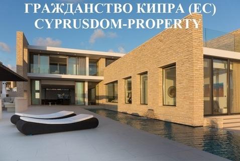 Объявление №1711860: Продажа виллы. Кипр