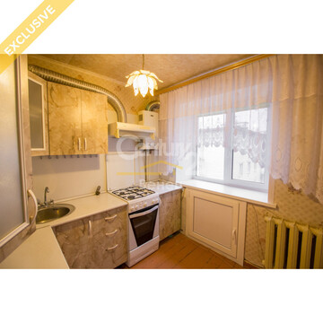 Продается 1-комнатная квартира площадью 32 м2, в кирпичном доме на 5 . - Фото 1