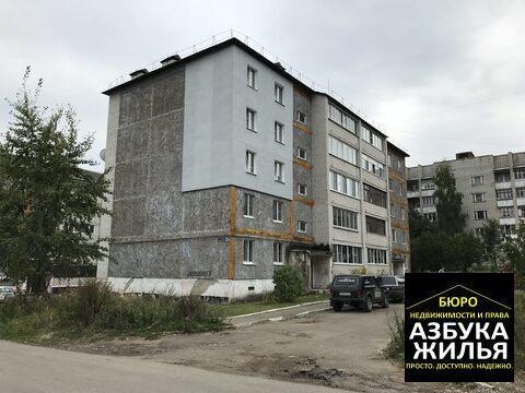 1-к квартира на Ульяновской 31 за 999 000 руб - Фото 1