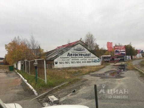 Продажа склада, Сургут, Ул. 30 лет Победы - Фото 1