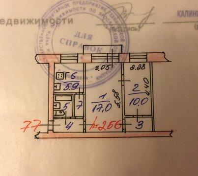 Продажа 2комнатной квартиры Ленинский р-н. - Фото 1