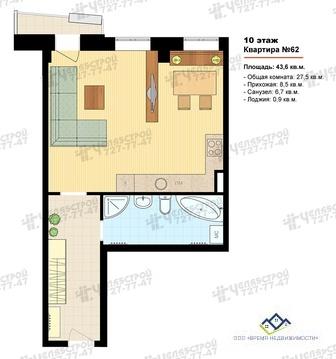 Продам однокомнатную квартиру , Блюхера 3б, 10эт, 44кв.м - Фото 3