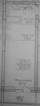 1-к квартира, 124 - Фото 2
