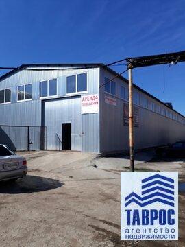 Сдаются производственные и складские площади - Фото 1