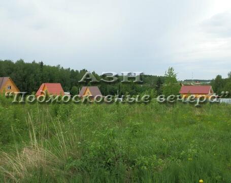 Ярославское ш. 65 км от МКАД, Яковлево, Участок 13 сот. - Фото 2