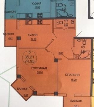 2-к квартира, 74 м, 10/11 эт. на Севастопольской - Фото 3