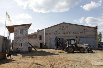 Продажа производственного помещения, Угличский район - Фото 1