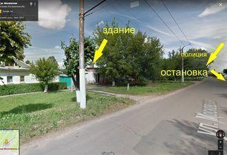 Продажа офиса, Кострома, Костромской район, Ул. Московская