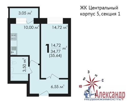 Продам 1к. квартиру. Звенигород г, Почтовая ул, д.36 к.5 - Фото 2