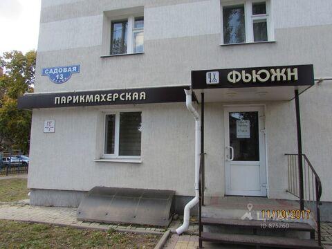 Аренда псн, Белгород, Ул. Садовая - Фото 1