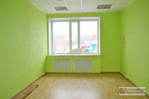Аренда офиса 20м в центре Волоколамска - Фото 2