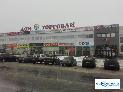 Продажа торгового помещения, Димитровград, Ул. Гвардейская - Фото 2