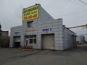 Продажа псн, Томск, Ул. Мичурина - Фото 1