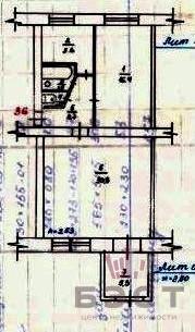 Коммерческая недвижимость, Розы Люксембург, д.77 - Фото 2