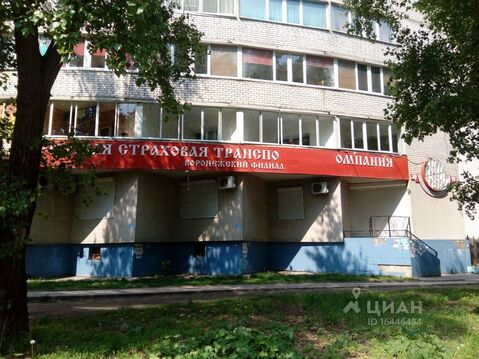 Продажа офиса, Воронеж, Ул. Беговая - Фото 2