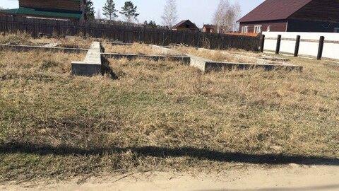 Продам: участок 10 соток, Иркутская область - Фото 1