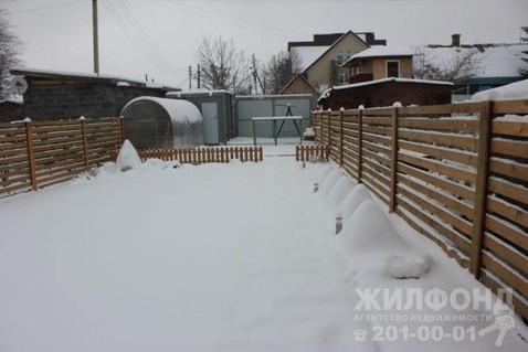 Продажа таунхауса, Новосибирск, Ул. Васюганская - Фото 1
