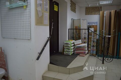 Аренда торгового помещения, Королев, Улица Ленинская - Фото 1