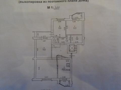 Квартира, ул. Гагарина, д.137 - Фото 1