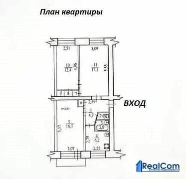 Продам трёхкомнатную, ул. Орджоникидзе, 10в - Фото 2